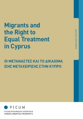 Migrants and the Right to Equal Treatment in Cyprus  (March 2013)
