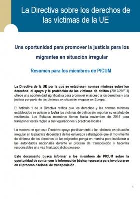 La Directiva sobre los derechos de las víctimas de la UE: Una oportunidad para promover la justicia para los migrantes en situación irregular (Septiembre 2014) – ES