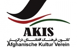 AKIS – Afghan Cultural Association in Austria