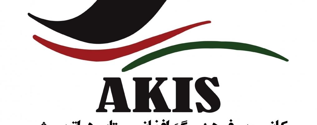 AKIS – Afghan Cultural Association in Austria