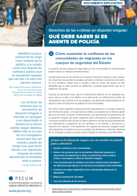 What to Know If You Are a Police Officer – Explainer in Spanish