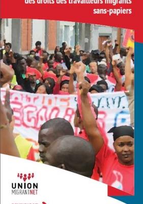FR- Syndicats : Activités syndicales pour la promotion des droits des travailleurs migrants sans-papiers