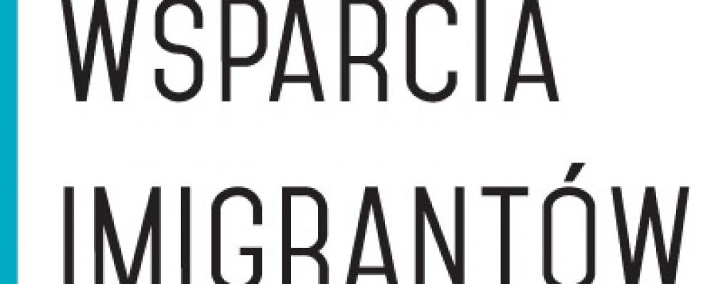 CWII – Centrum Wsparcia Imigrantów I Imigrantek